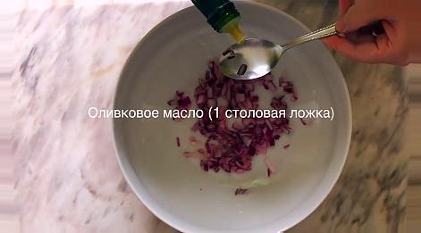 Добавляем в лук 1 ложку оливкового масла и перемешиваем