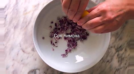 красный лук маринуем в соке лимона